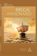 Biblical Missionaries Lesson Cover