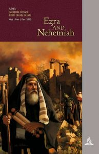 Ezra and Nehemia Bible Study Guide
