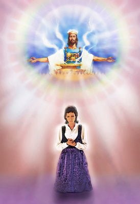 Heavenly Intercessor