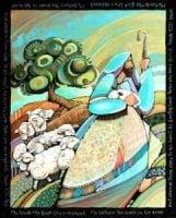 The Shepherd Gently Leads
