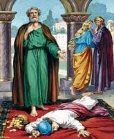 Ananias and Sapphira