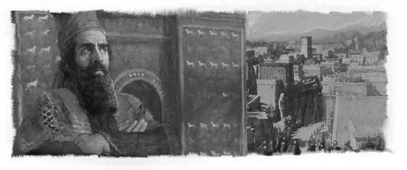 Nebuchadnezzar Standing In Front of Babylon